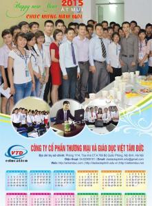 San pham cua hoc vien Nguyen Huu Dung